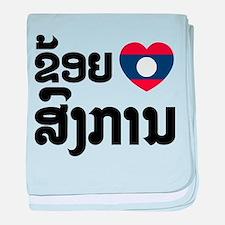 I Heart (Love) Songkan baby blanket