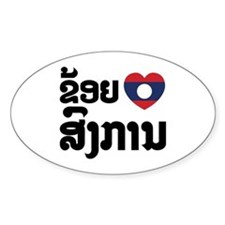 I Heart (Love) Songkan Decal