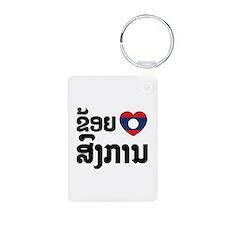 I Heart (Love) Songkan Keychains