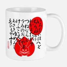 Iroha Uta Mug