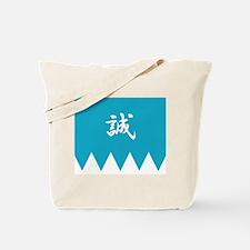 Shinsengumi Tote Bag