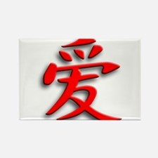 Unique Chinese warriors Rectangle Magnet
