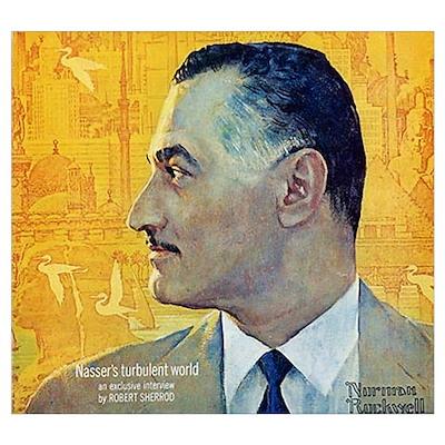 Gamal Abdel Nasser Wall Art Poster