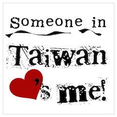 Taiwan Loves Me Wall Art Poster