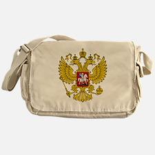 Unique Russian Messenger Bag