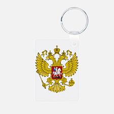 Cute Russian Keychains