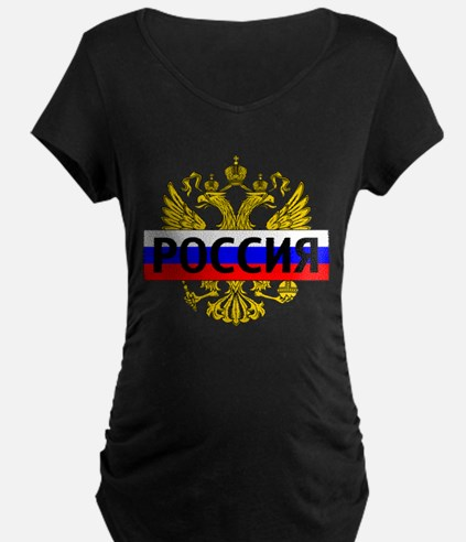 Cute Russian T-Shirt