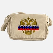 Cute Russian Messenger Bag