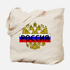 Cute Russian Tote Bag