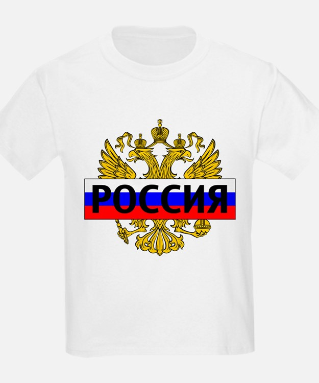 Cute Russian coat T-Shirt