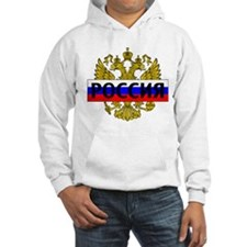 Cool Russian coat of arms Hoodie