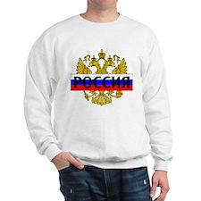 Funny Eagle head Sweatshirt