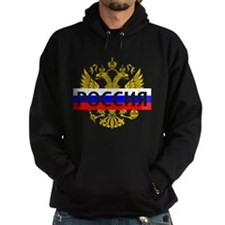Cute Russian coat of arms Hoodie