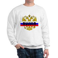 Cool Eagle head Sweatshirt