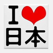 I Love Japan Tile Coaster