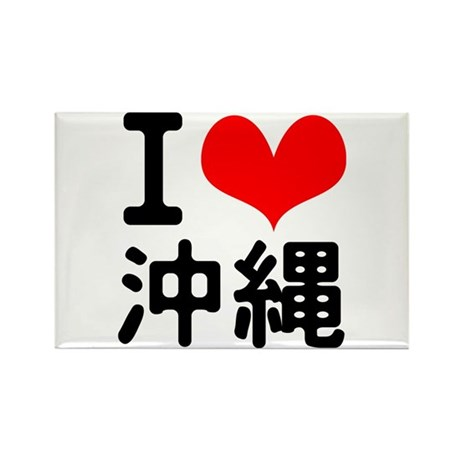 I Love Okinawa Rectangle Magnet (10 pack)