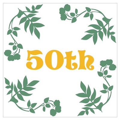 50th Birthday or Anniversary Wall Art Poster
