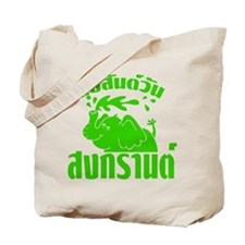 Happy Songkran Day Tote Bag