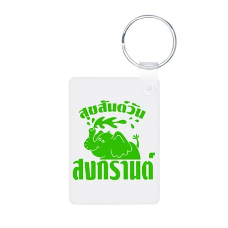 Happy Songkran Day Aluminum Photo Keychain