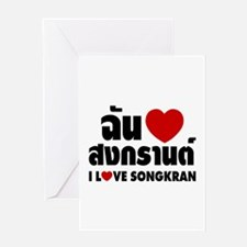 I Heart (Love) Songkran Greeting Card