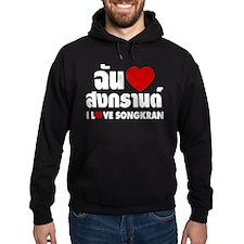 I Heart (Love) Songkran Hoodie