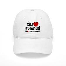I Heart (Love) Songkran Baseball Cap