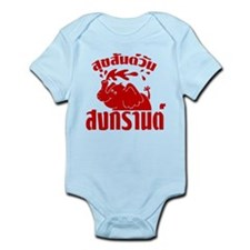 Happy Songkran Day Infant Bodysuit