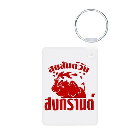Happy Songkran Day Aluminum Photo Keychain