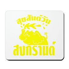 Happy Songkran Day Mousepad
