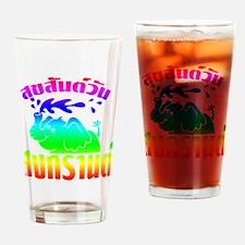 Happy Songkran Day Drinking Glass