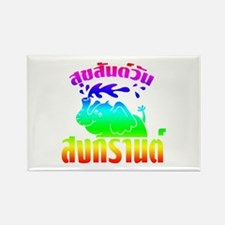 Happy Songkran Day Rectangle Magnet
