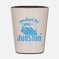 Happy Songkran Day Shot Glass