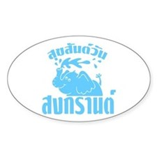 Happy Songkran Day Decal