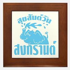 Happy Songkran Day Framed Tile