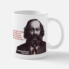 Bakunin Free Mug