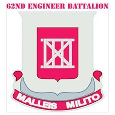 DUI - 62nd Engineer Bn with Text Wall Art Poster