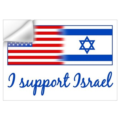 Support Israel Wall Art Wall Decal