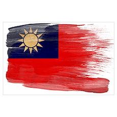 Taiwan Flag Wall Art Poster