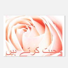 Urdu Love Rose Postcards (Package of 8)