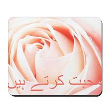 Urdu Love Rose Mousepad