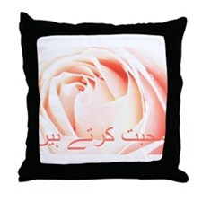 Urdu Love Rose Throw Pillow
