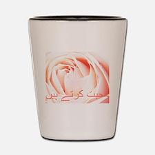Urdu Love Rose Shot Glass