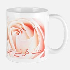 Urdu Love Rose Mug