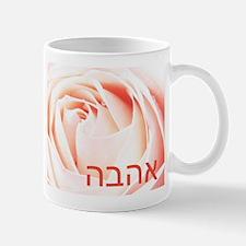 Hebrew Love Rose Mug