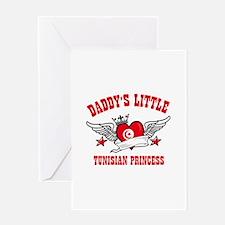 Daddy's Little Tunisian Princess Greeting Card