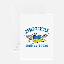 Daddy's Little Ukrainian Princess Greeting Card