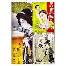 Asian Wall Art Poster