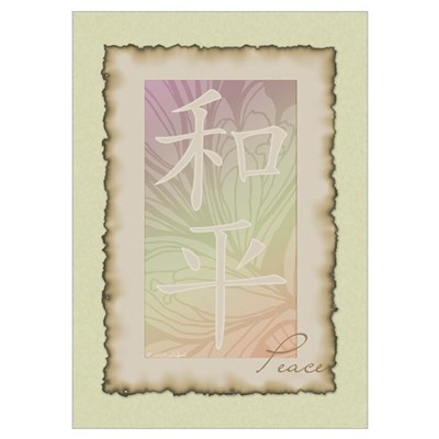 Warmth and Peace Wall Art Poster