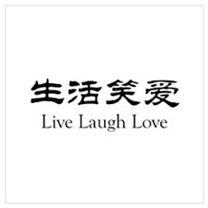 Live Laugh Love Wall Art Poster