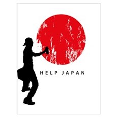 Help Japan Wall Art Poster